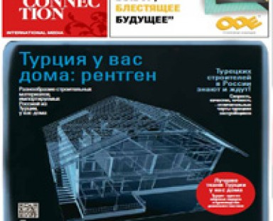 ODE Insulation reaches 14 million Russian readers through Russia's leading newspapers Komsomolskaya Pravda and Kommersant